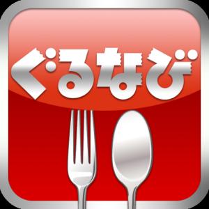 名古屋市栄駅の海鮮和食居酒屋 錦三山車楼